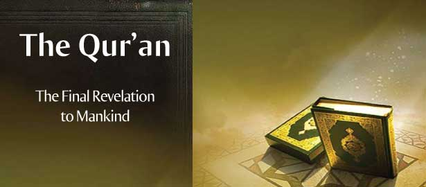 Quran: The Word of God