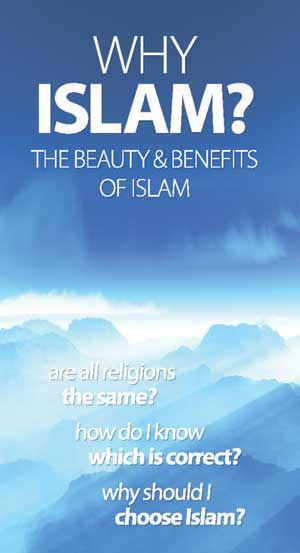 The BC Muslim Association: Dawah - New Muslim Care Program